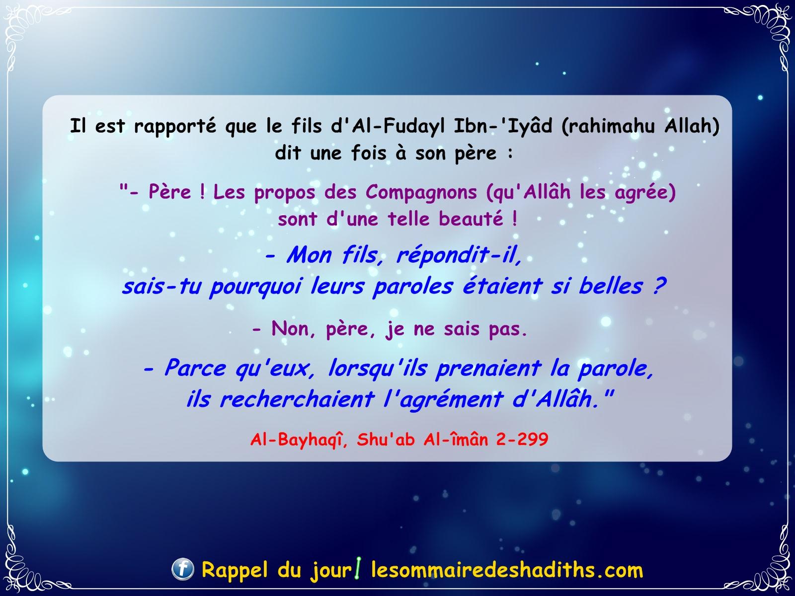 Al-Fudayl Ibn-'Iyâd - Les compagnons recherchaient l'agrément d'Allah