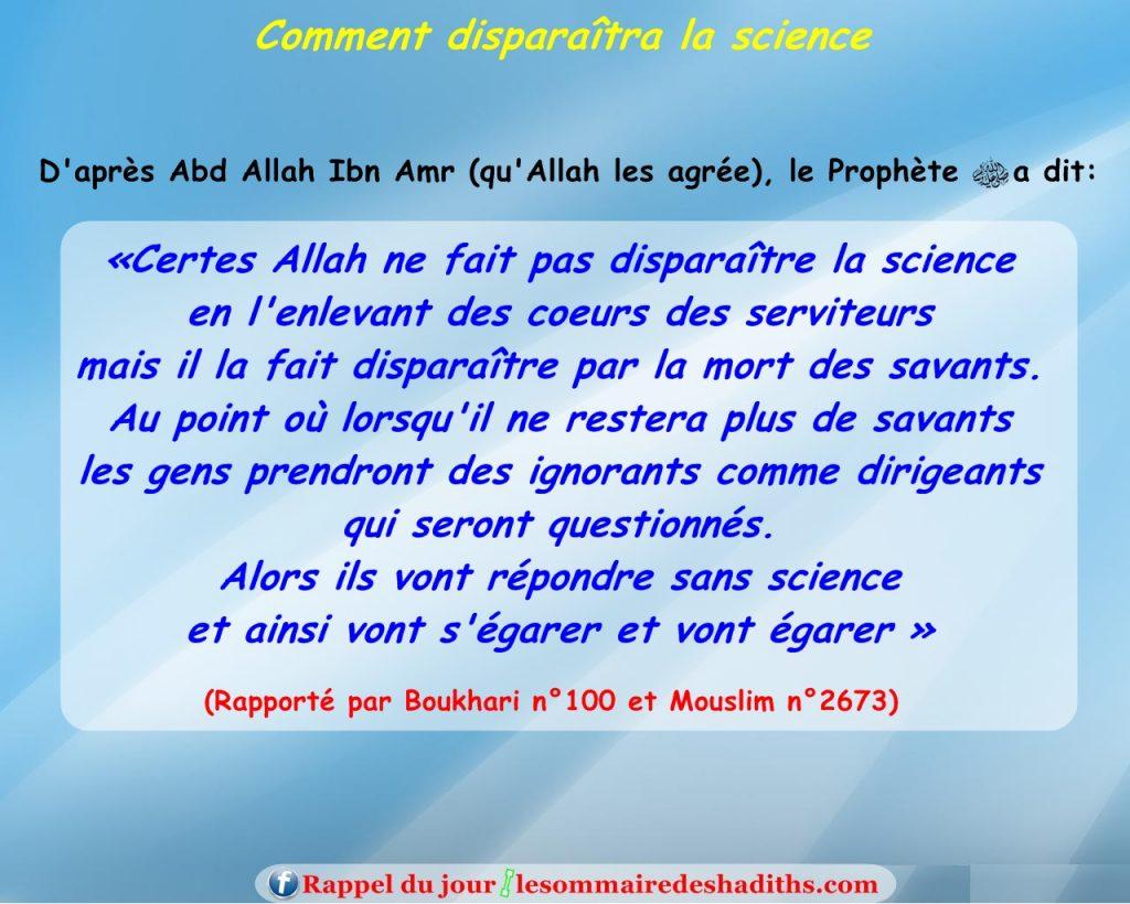 Comment disparaîtra la science (Abd Allah Ibn Amr)