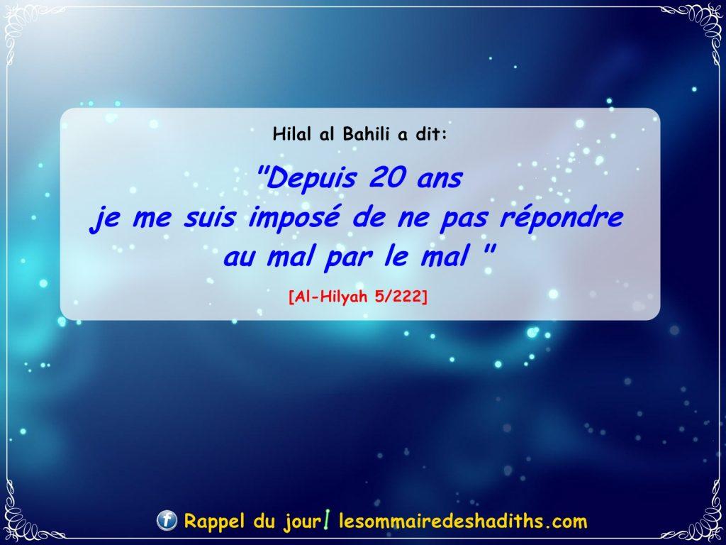 Hilal al-Bahili - ne pas repondre au mal par le mal