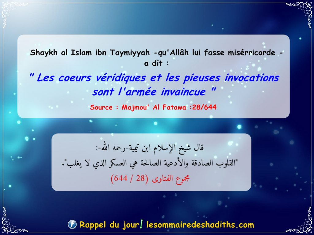 Ibn Taymiyyah - Coeur véridique et invocation pieuse