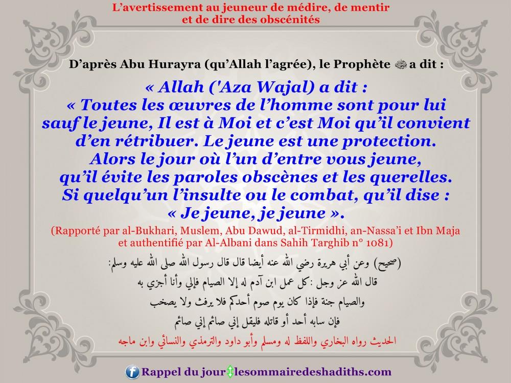 L'avertissement au jeuneur de médire de mentir 2(Abu Hurayra)