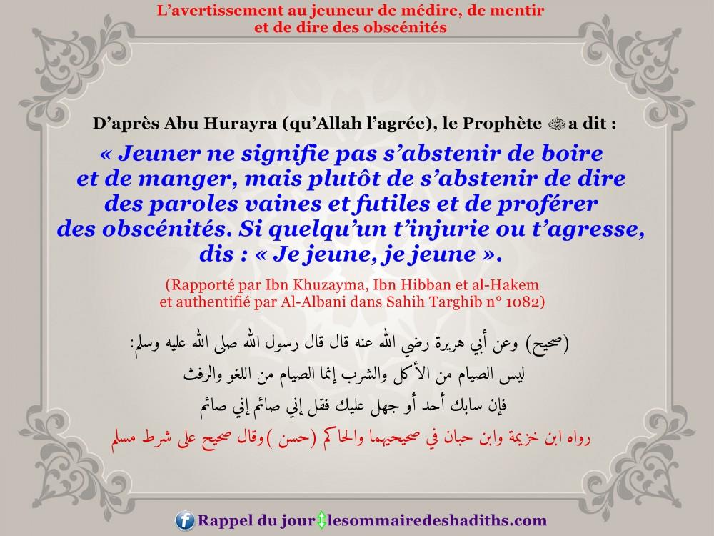 L'avertissement au jeuneur de médire de mentir 3 (Abu Hurayra)