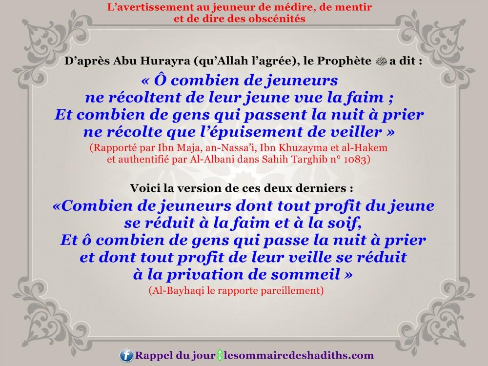 L'avertissement au jeuneur de médire de mentir 4 (Abu Hurayra)