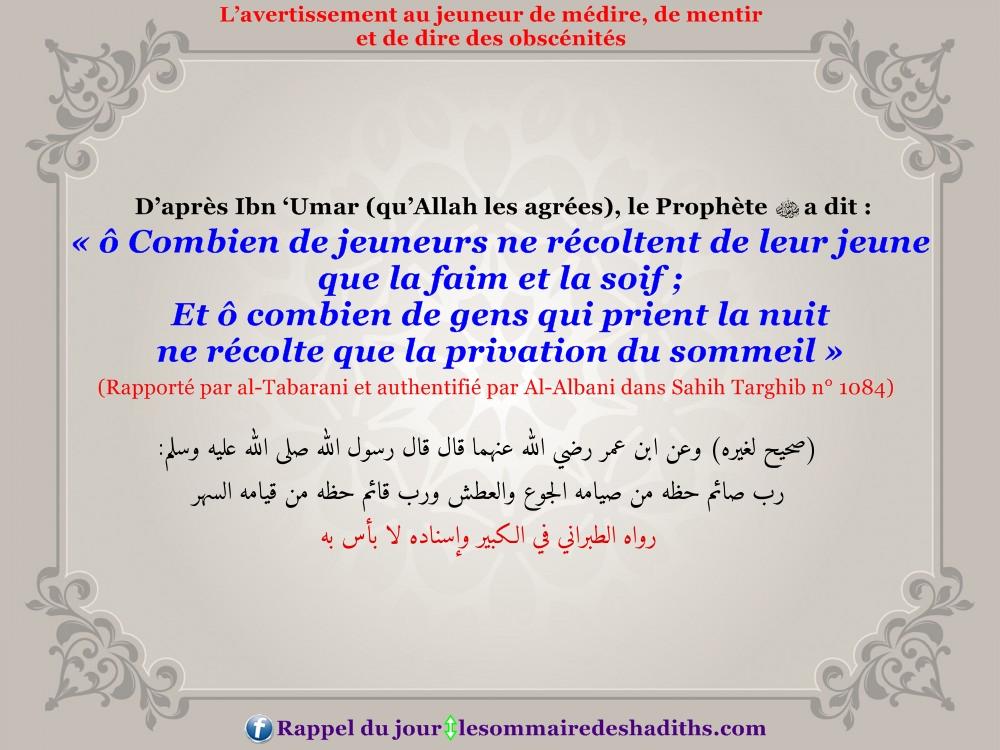 L'avertissement au jeuneur de médire de mentir (Ibn Umar)