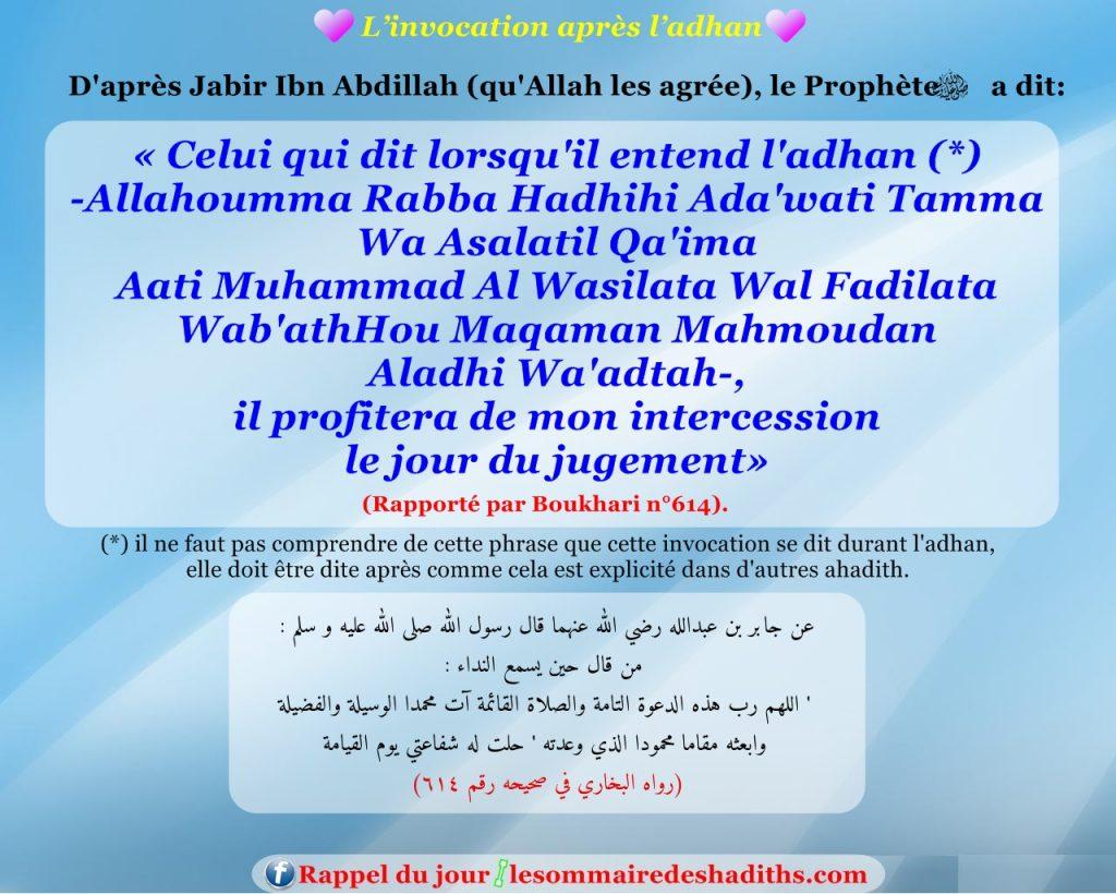 L'invocation apres Al-Adhan