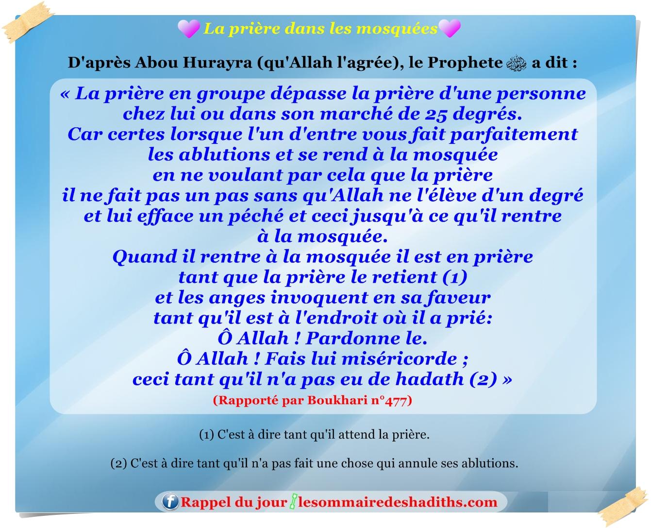 hadith la priere dans la mosquée