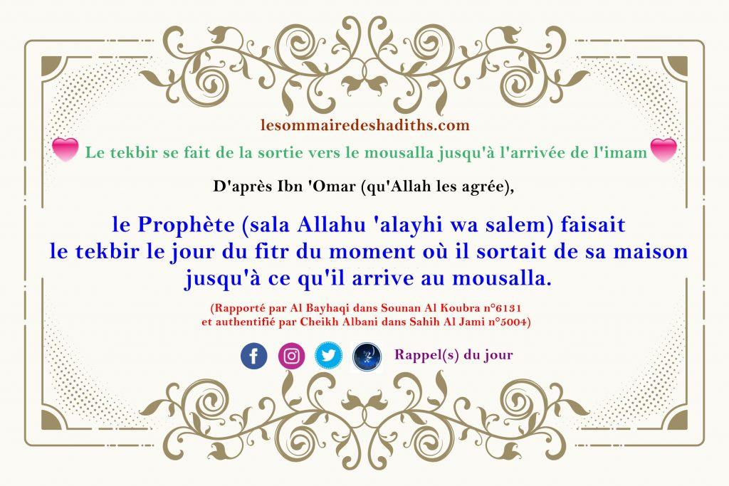 Le tekbir se fait de la sortie vers le mousalla jusqu'à l'arrivée de l'imam