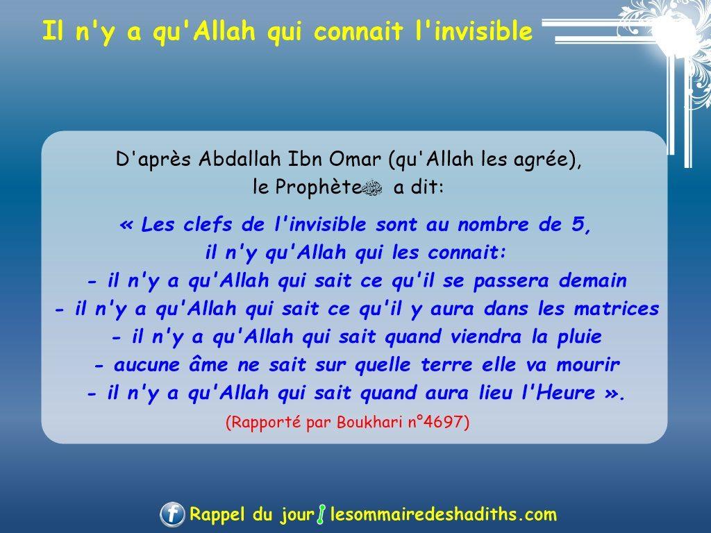 Les clefs de l'invisible (Abd Allah Ibn Omar)
