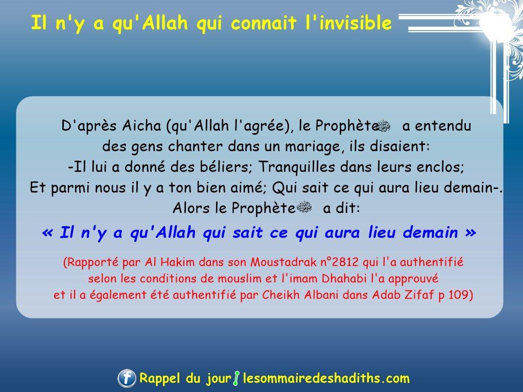 Les clefs de l'invisible (hadith de Aicha)