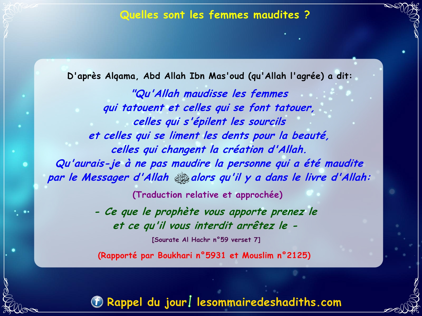 Les femmes maudites (Abd Allah Ibn Mas'oud)