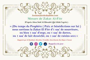 Mesure de Zakat Al Fitr aumone de rupture du jeune