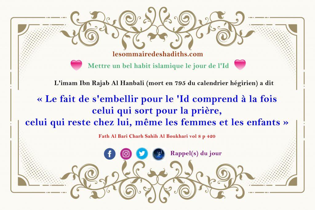 Mettre un bel habit islamique le jour de l'Aid (Parole de Ibn Rajab)