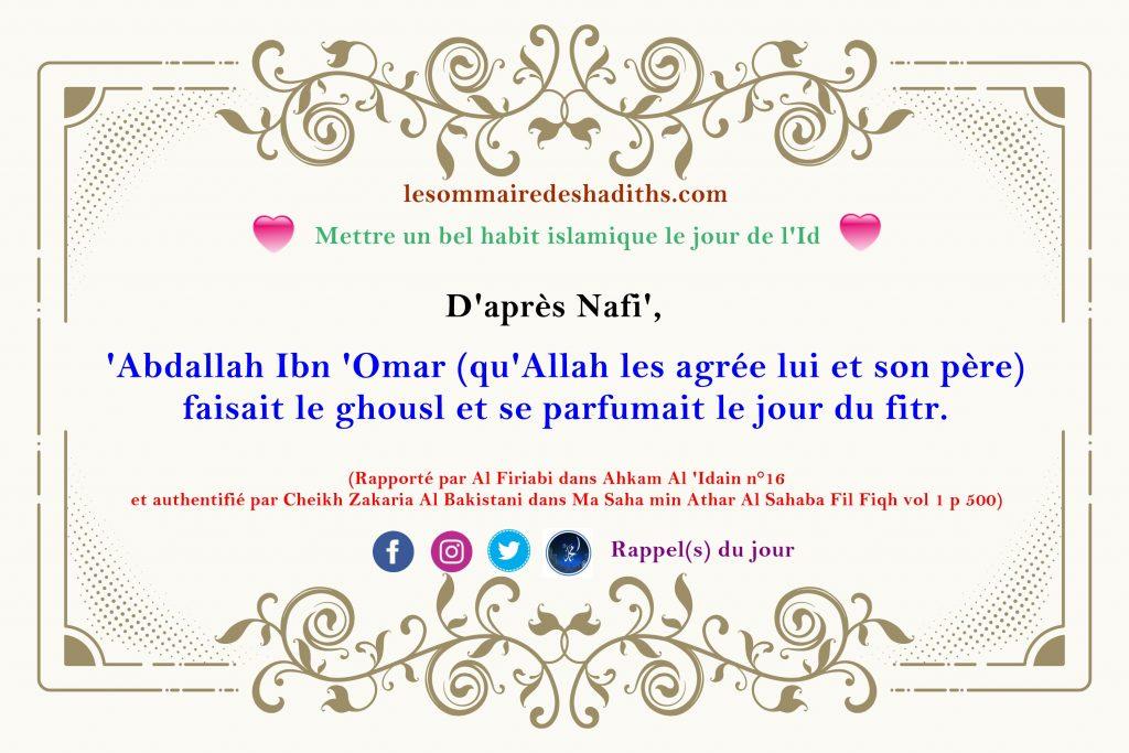 Mettre un bel habit islamique le jour de l'Aid (Parole de nafi')