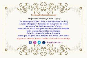 Obligation de Zakat Al Fitr aumone de rupture du jeune