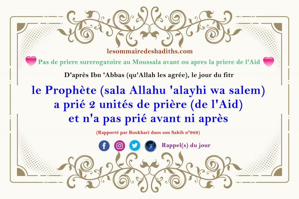 Pas de priere surerogatoire avant ou apres la priere de l'Aid