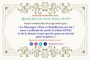Quand doit-on donner Zakat Al Fitr aumone de rupture du jeune