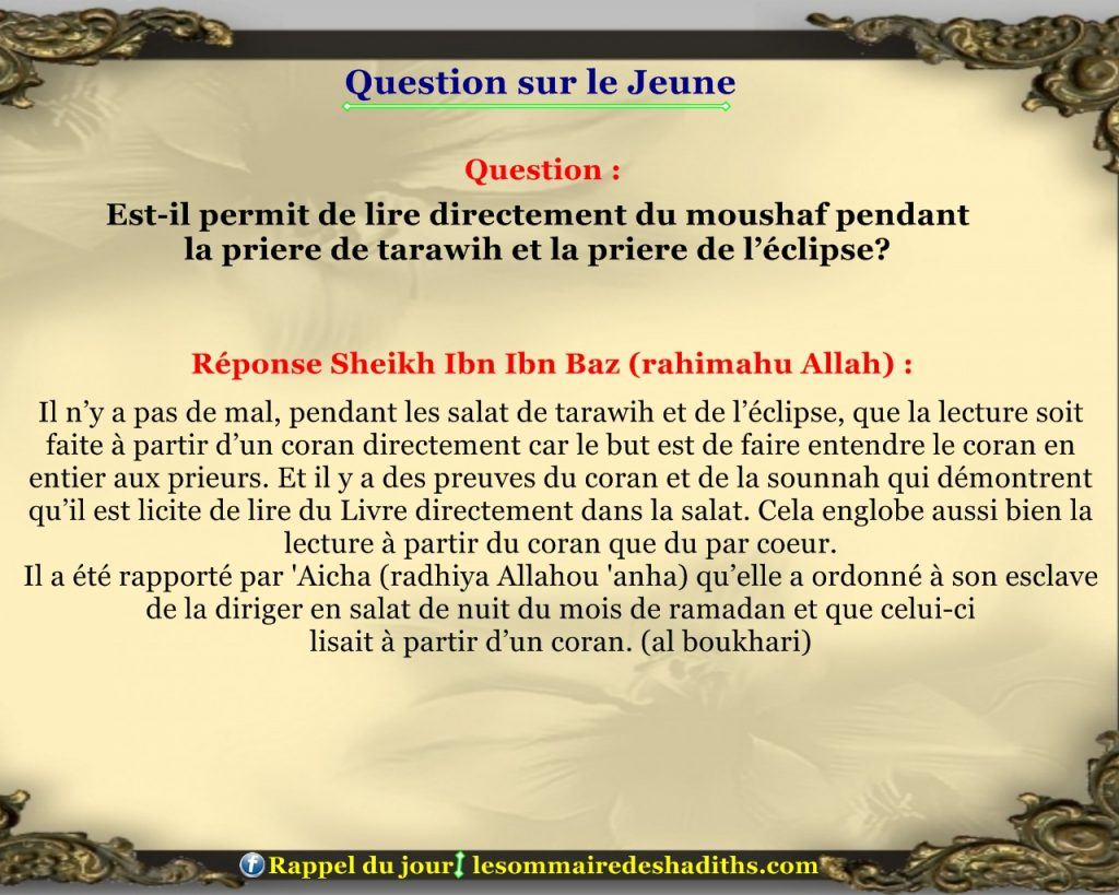 Question sur le jeune - Lire a partir du moshaf