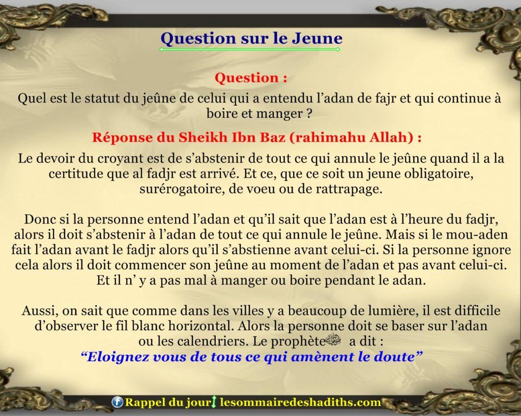Question sur le jeune - celui qui mange pendant al-Adan de sobh