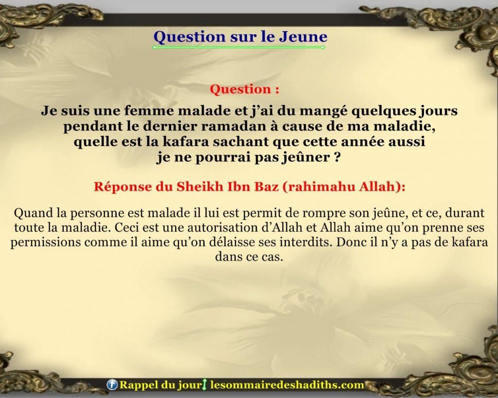 Question sur le jeune - celui qui tombe malade en ramadan