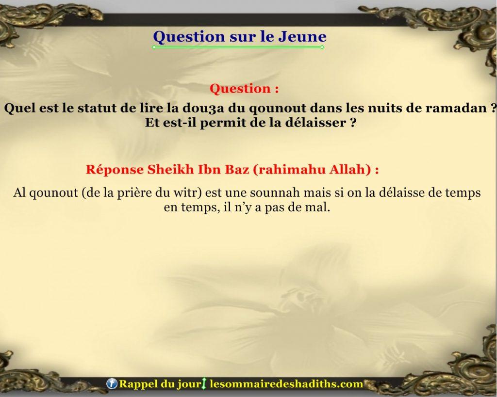 Question sur le jeune - doaa al-qounout