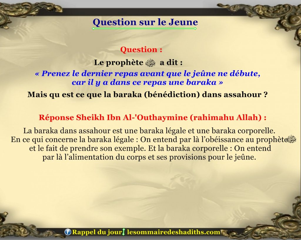 Question sur le jeune - la baraka du shour