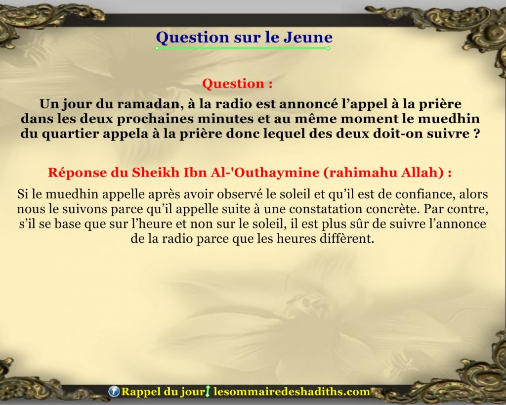 Question sur le jeune - l'appel du mou'adhin