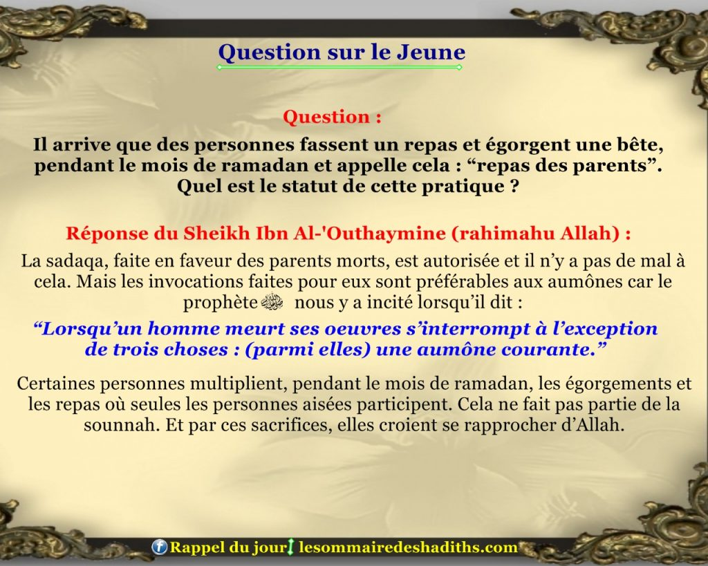 Question sur le jeune - le sacrifice pour les parents en ramadan