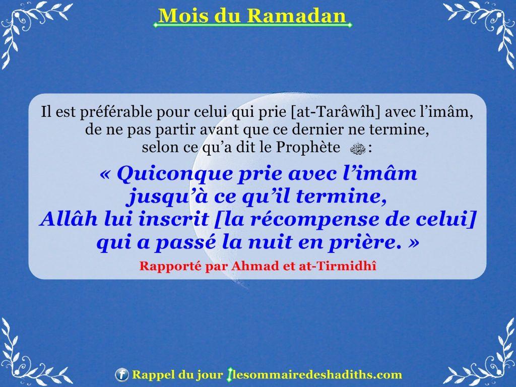 Hadith sur Ramadan - Finir les tarawih avec l'imam
