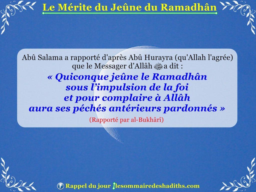 Hadith sur le mérite du jeune du Ramadan - Abu Salama