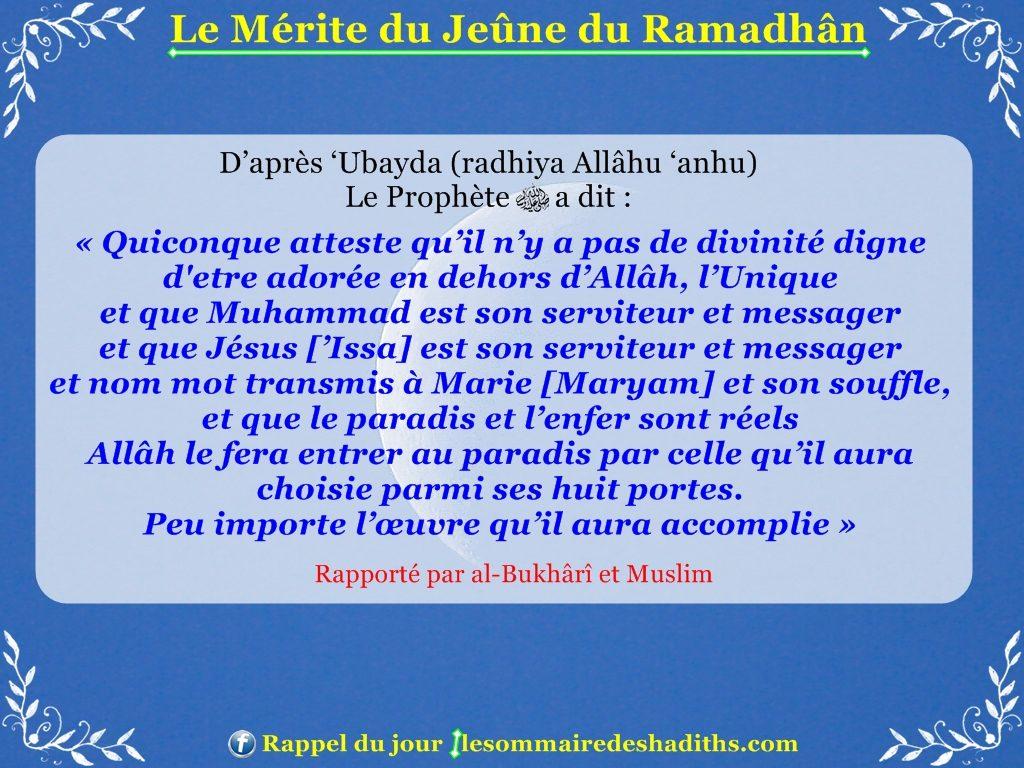 Hadith sur le mérite du jeune du ramadan - 'Ubayda