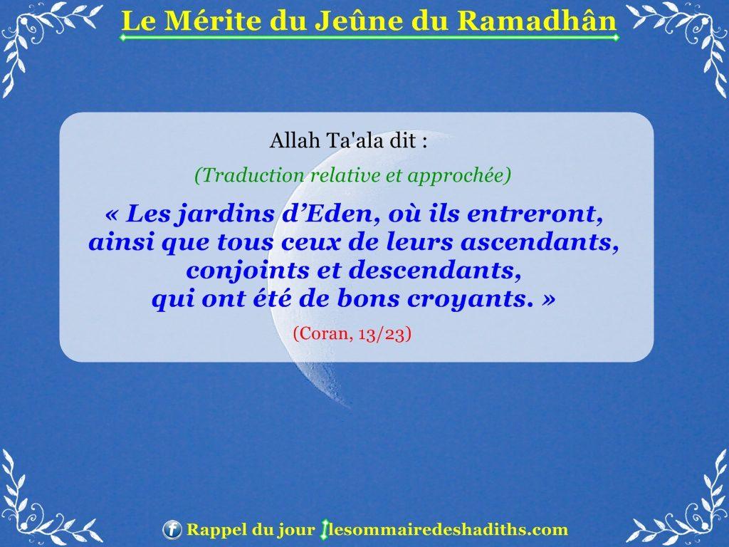 Verset sur le merite du jeune du ramadan