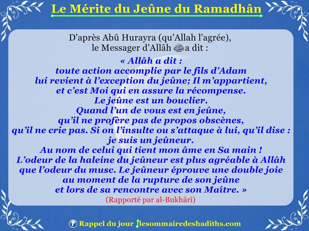 Hadith le mérite du jeune du Ramadan - Abu Hurayra