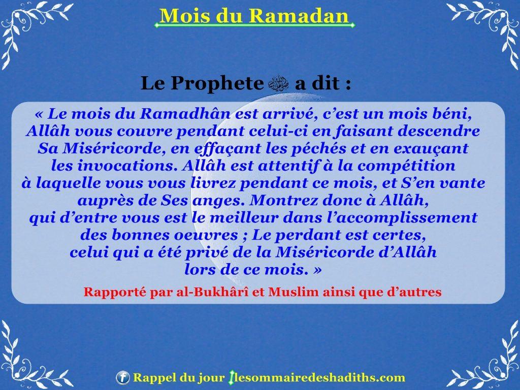 Hadith sur Ramadan - Le mois de ramadan est un mois béni