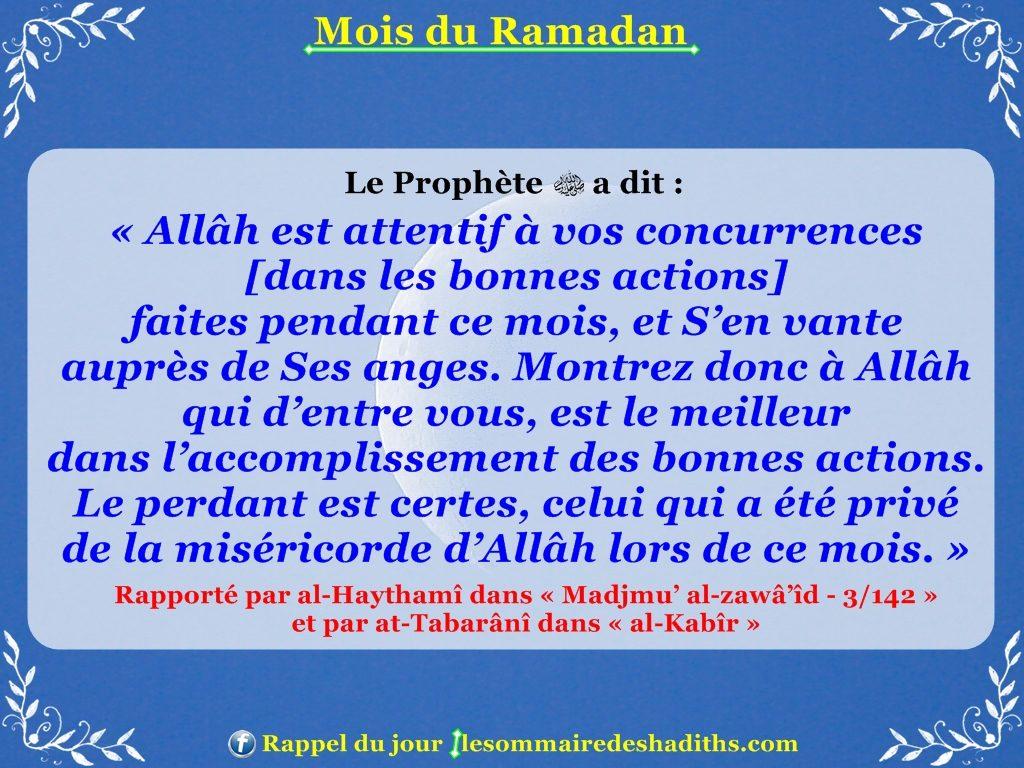 Hadith sur Ramadan - Les bonnes actions en ramadan