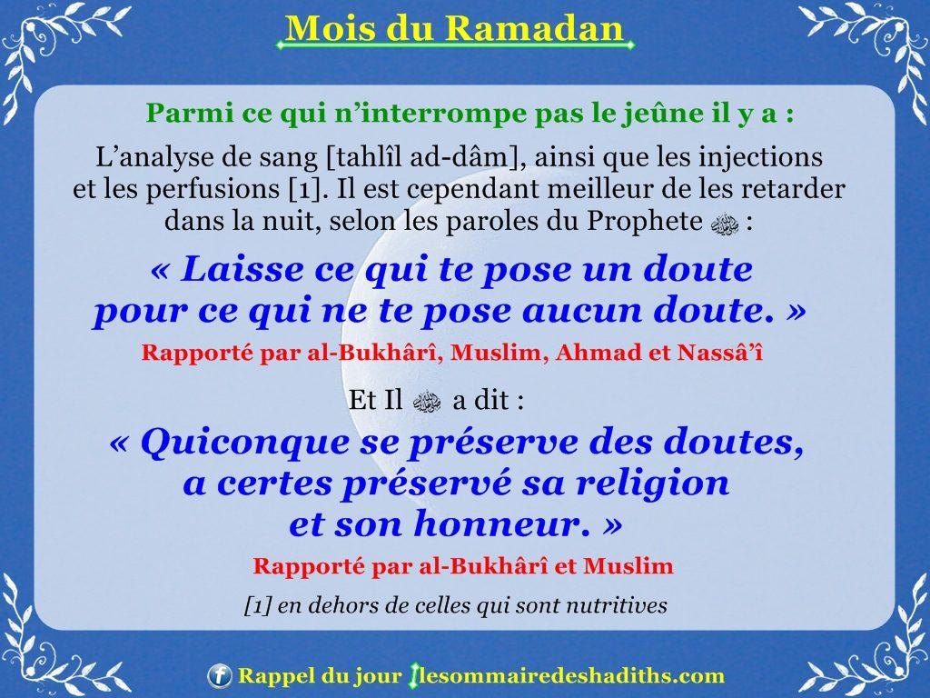 Hadith sur Ramadan - Parmi ceux qui n'interrompent pas le jeune