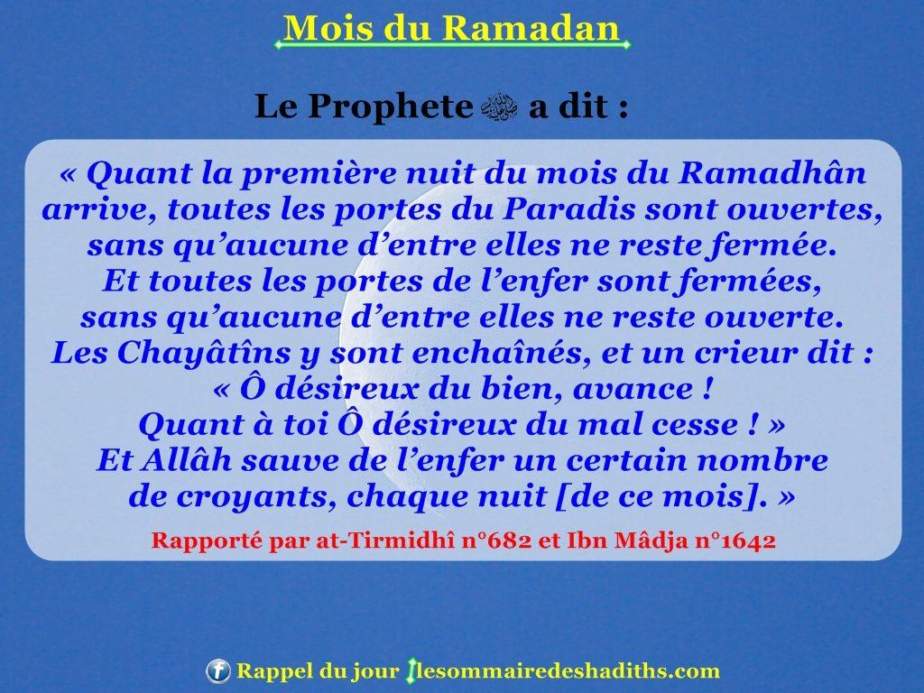 Hadith sur Ramadan - Quand la premiere nuit de ramadan arrive