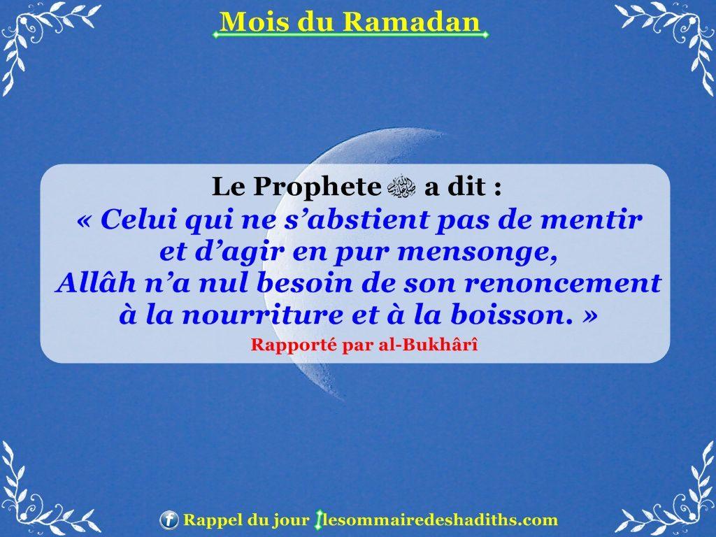 Hadith sur Ramadan - S'abstenir de mentir