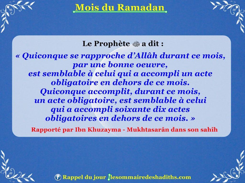 Hadith sur Ramadan - la recompense des bonnes actions en ramadan