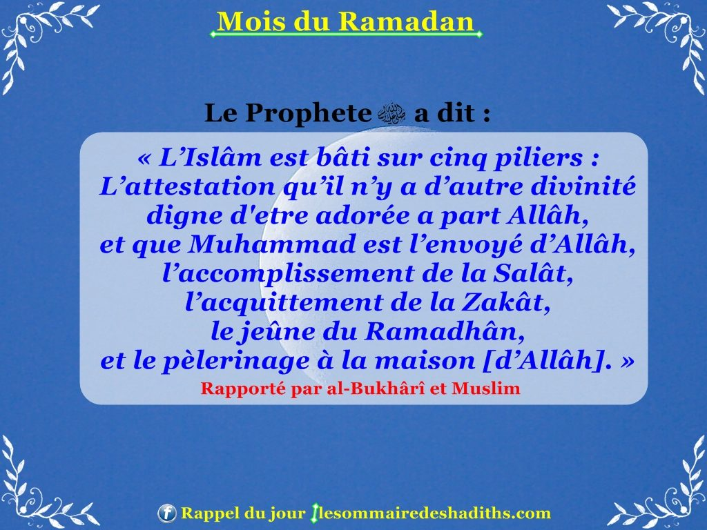Hadith sur Ramadan - les cinq piliers de l'islam