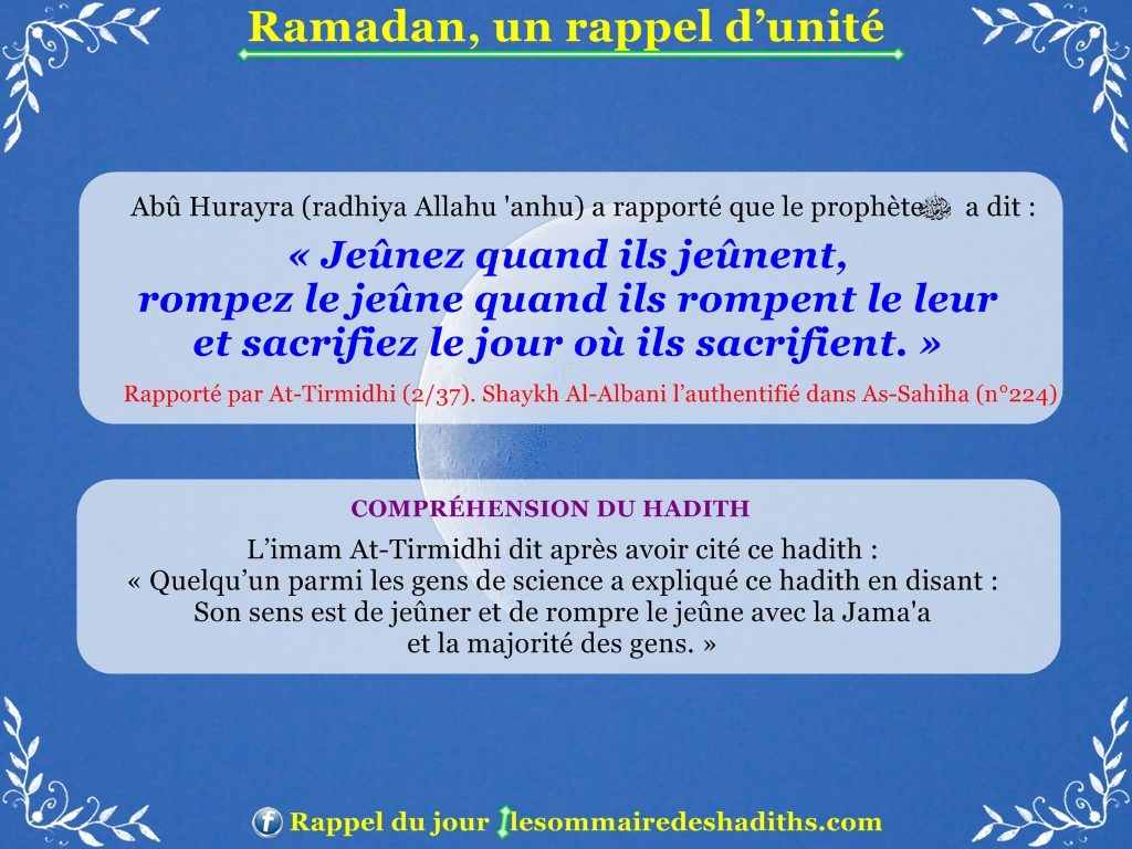 Hadith sur le Ramadan - Abu Hurayra