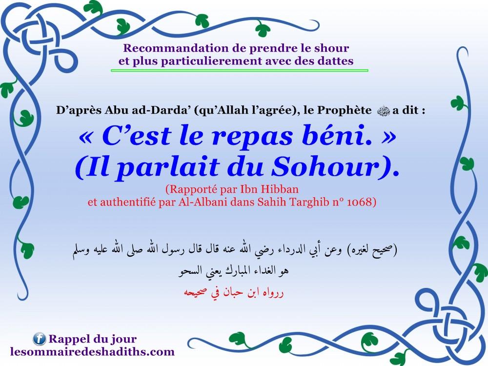 Recommandation de prendre le shour (Abu ad-Darda')
