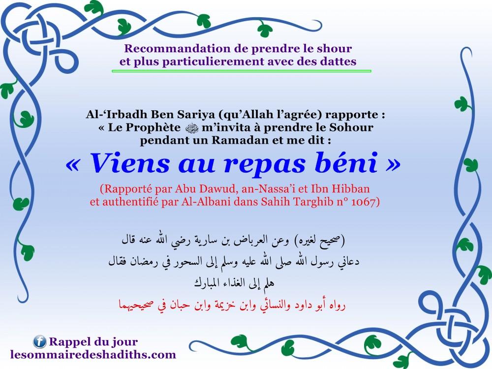 Recommandation de prendre le shour (Al-'Irbadh Ben Sariya)