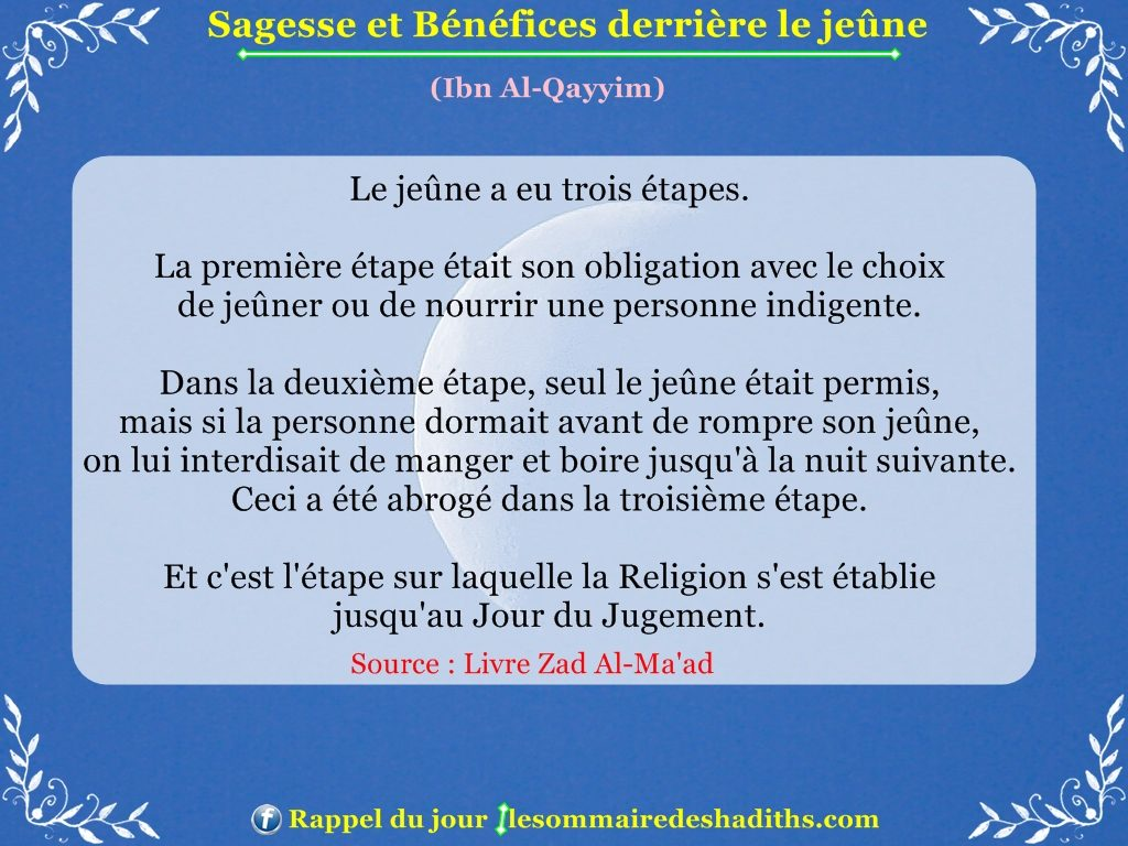 Sagesse et Bénéfices derriere le jeune - Ibn Al-Qayyim - partie 11