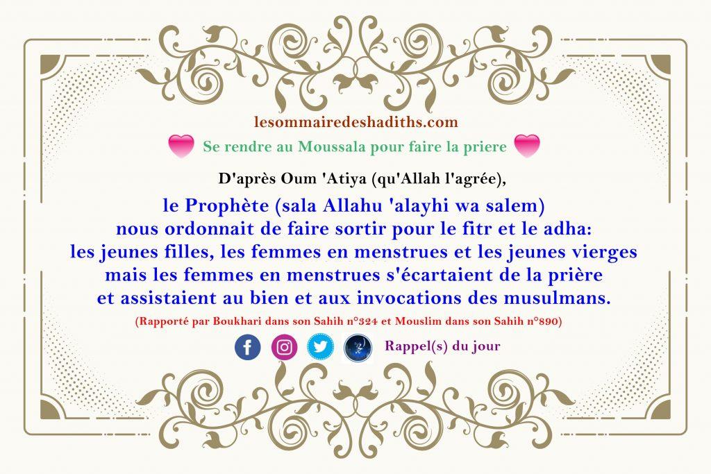 Se rendre au Moussala pour faire la priere de l'Aid