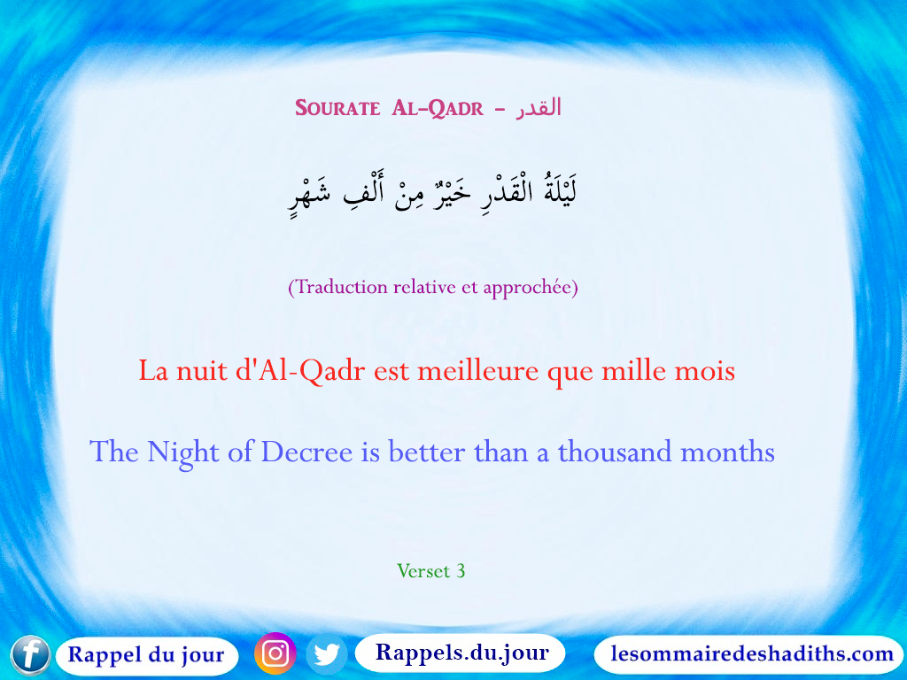Sourate Al-Qadr - Verset 3