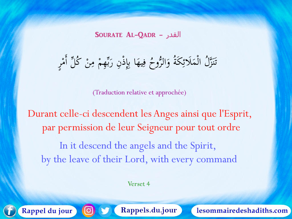 Sourate Al-Qadr - Verset 4