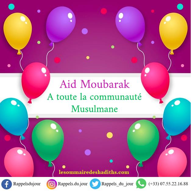 Aid Moubarak 2