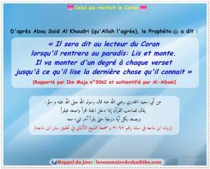 Hadith Celui qui récitait le Coran (Abu Sa'id Al-Khudri)