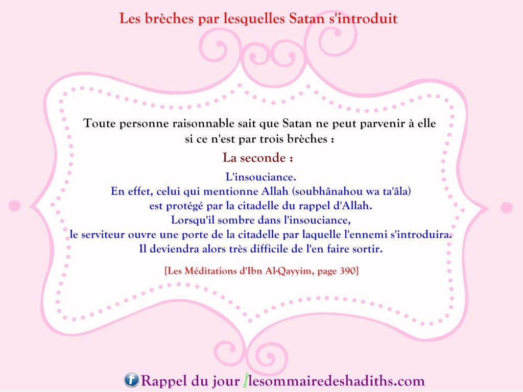 Ibn Al-Qayyim - Les brèches par lesquelles Satan s'introduit (partie 2)