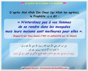 hadith La prière de la femme à la mosquée (Abd Allah Ibn Omar)